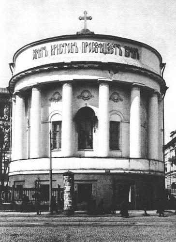 Фотография храма 1913 года