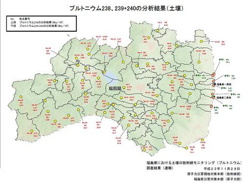 福島全縣土壤檢測到的鈽的分布。