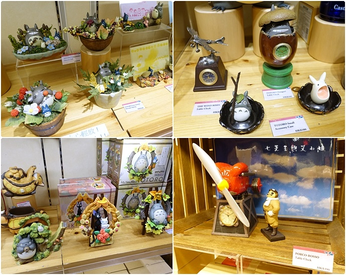 12 Donguri Republic 橡子共和國 龍貓專賣店