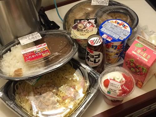 2015 Japan Trip Day 0: Nagoya
