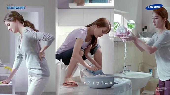 16 Samsung 雙效手洗 ActivDualWash 洗衣機