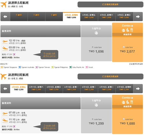 screenshot-booking.tigerair.com 2015-03-27 16-16-45