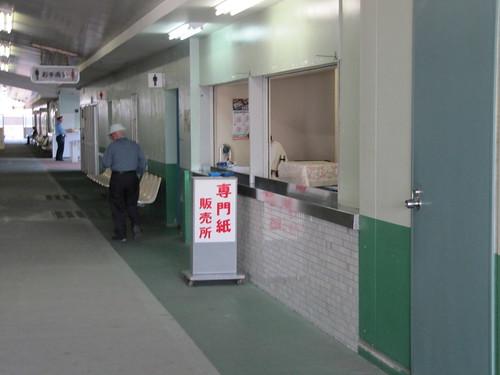 姫路競馬場の専門紙売り場