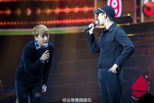 Big Bang - Made V.I.P Tour - Dalian - 26jun2016 - dayimeishi - 37