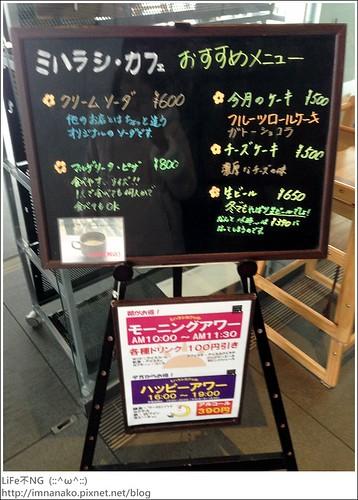 淺草文化觀光中心