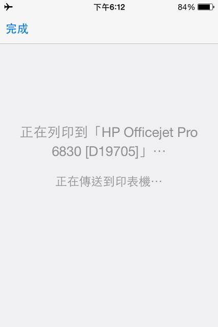 IMG_2095_HP