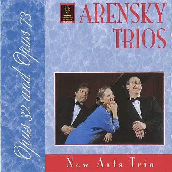 Header of Arensky