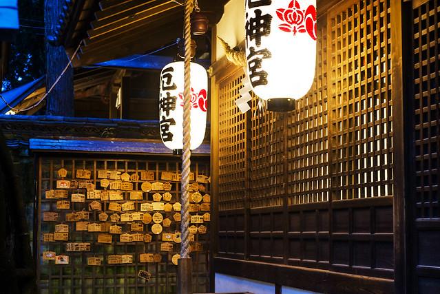 Rokko Yayata Shrine
