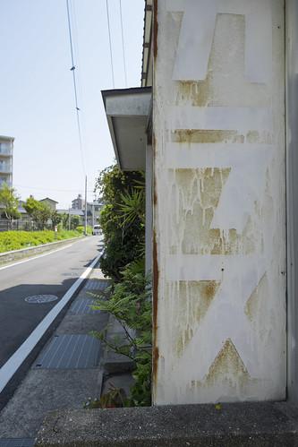 JS C4 25 008 福岡市西区 XT1×XF14 2.8R#