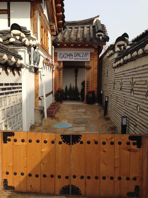 Dalzip Hanok Guesthouse