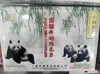 Panda Milk Chocolate