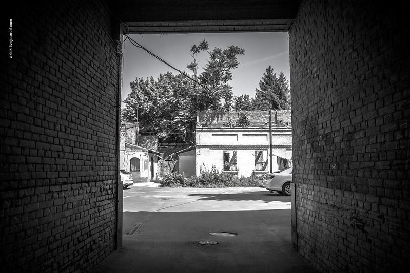 Краснодар. Старый двор