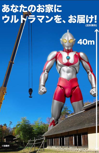 BANDAI宣布將販售1:1 超人力霸王!售價7千萬!