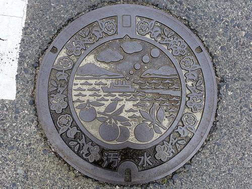 Ogaki Hiroshima, manhole cover (広島県大柿町のマンホール)