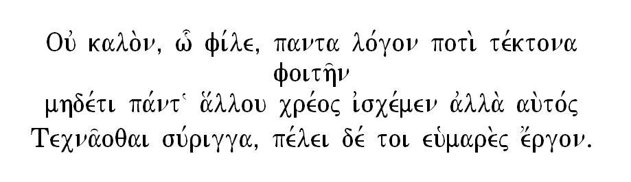 Hesiod, Munci si zile