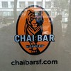 Who could think of a tchi bar to be interesting? #verticalfood