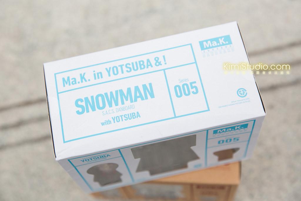 2015.04.20 Yotsuba Danboard-003