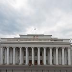 Universidad de Kazan