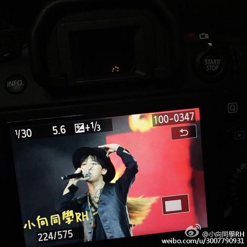 G-Dragon - V.I.P GATHERING in Harbin - 小向同學RH - 01