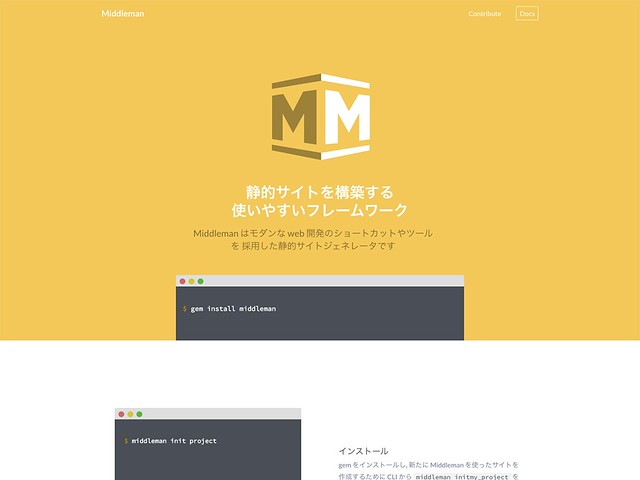 screencapture-middlemanapp-com-jp