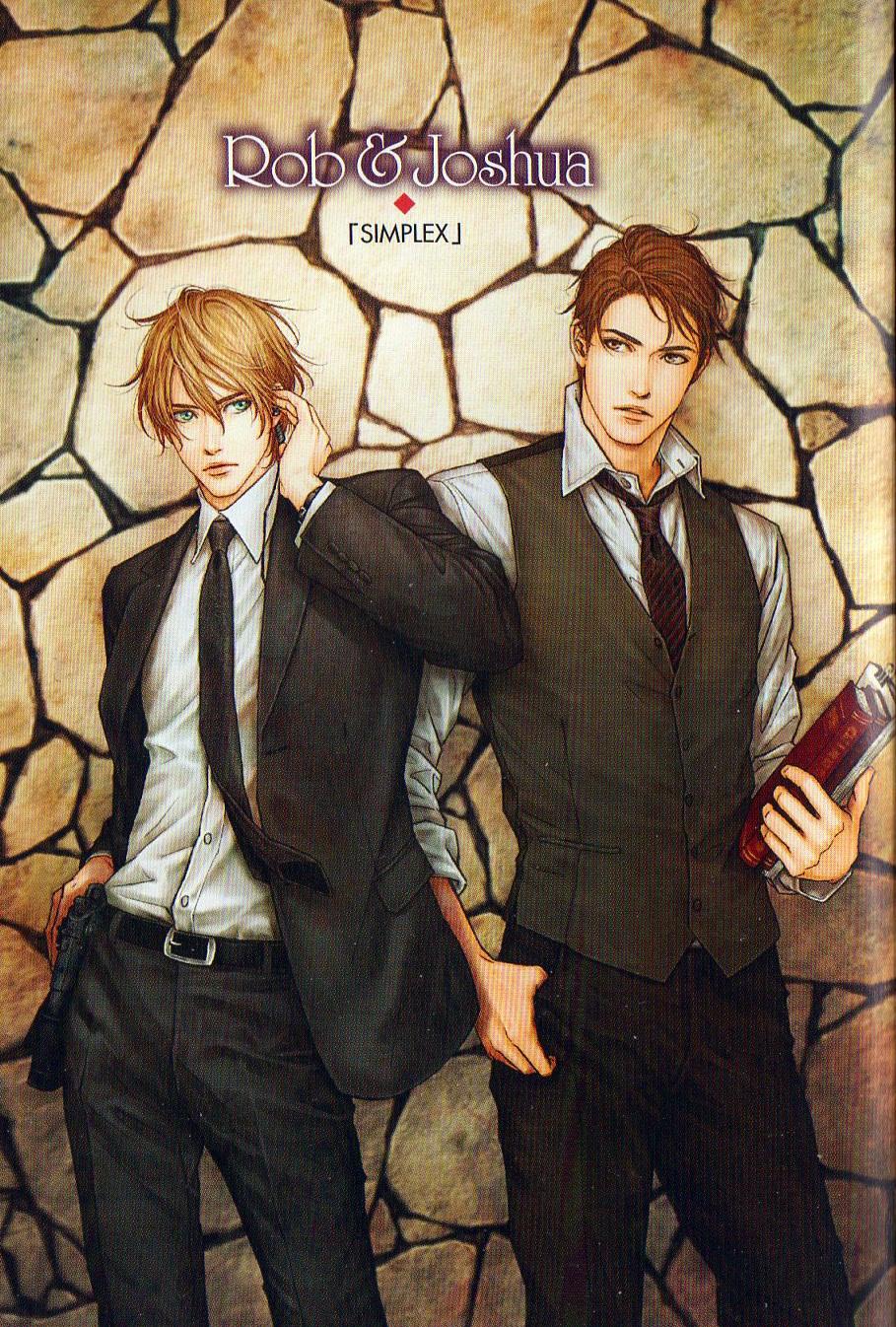 Deadlock Series (15)