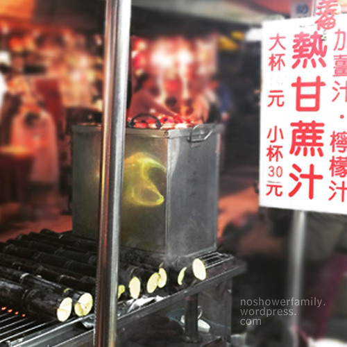 Hot-Sugarcane Juice