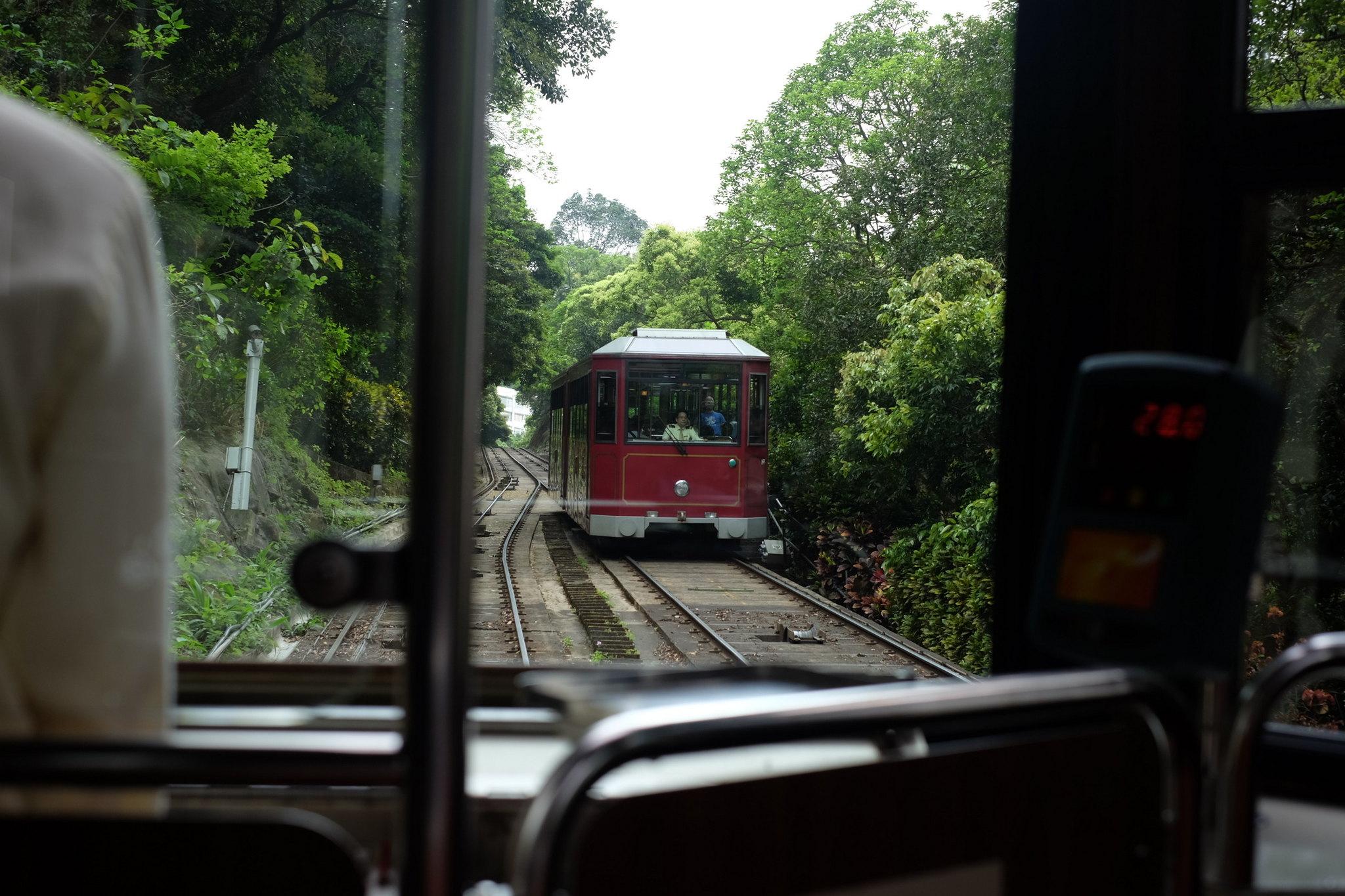 Tram HK