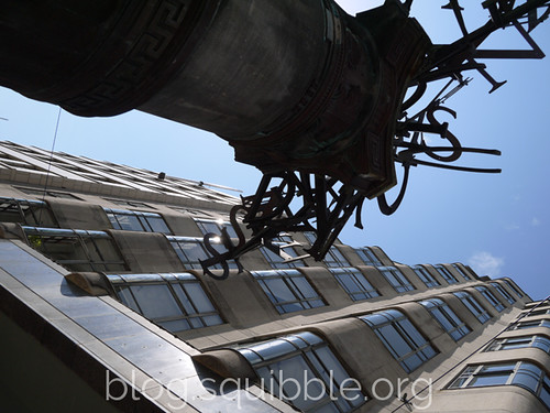 Project 365 - Squibble - 70
