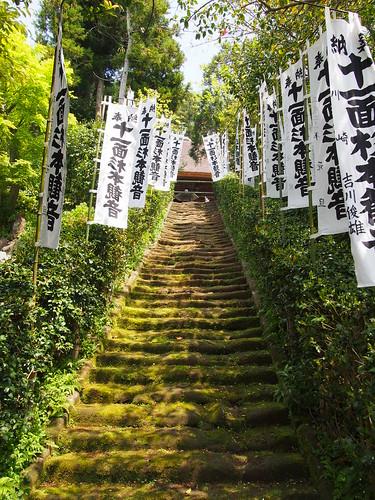 杉本寺と長谷の乾物屋さんへ