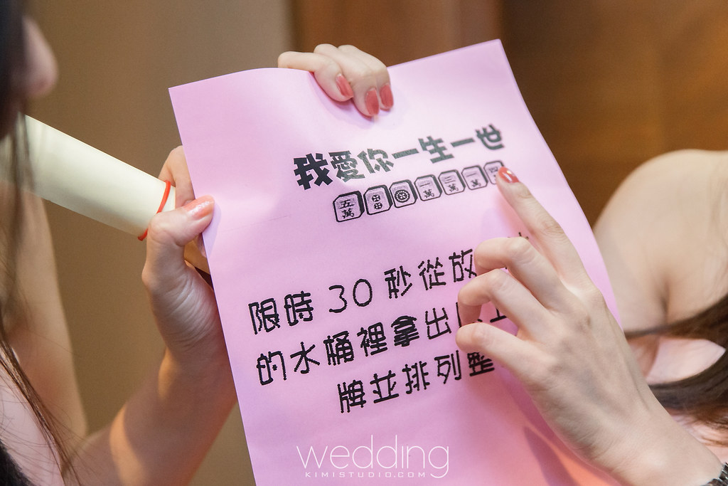 2014.09.27 Wedding Record-037