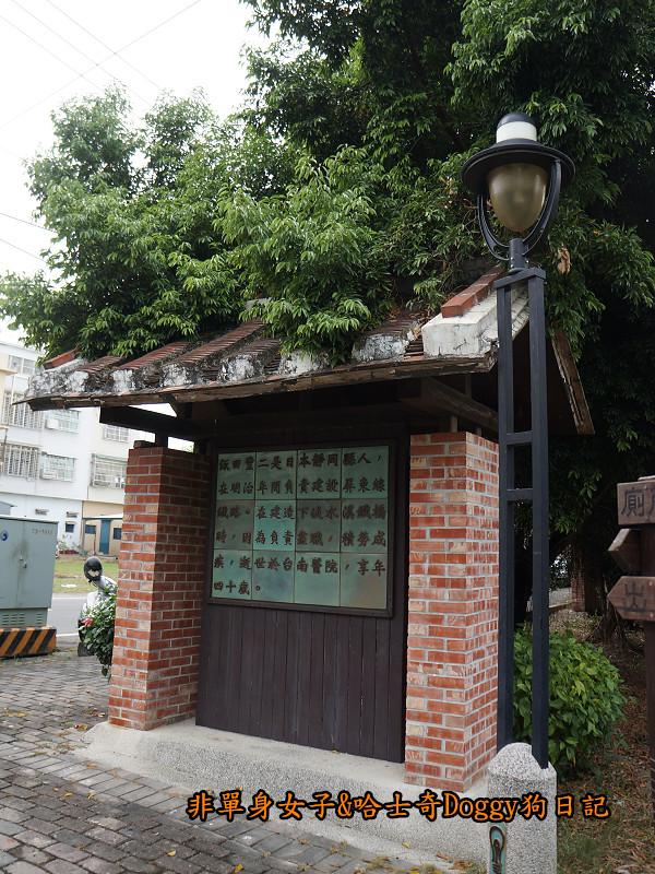 高雄九曲堂大樹舊鐵橋天空步道鳳梨罐詰工場11