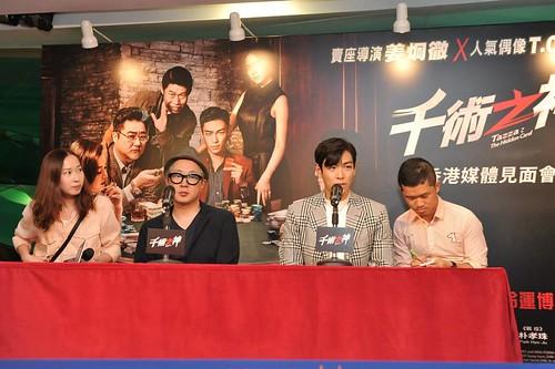 TOP-PressConference-HK-20140927_4