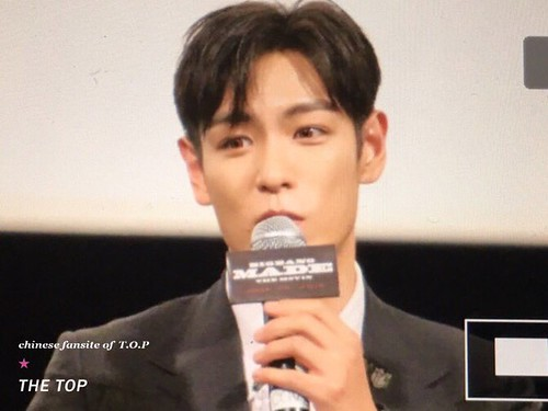 Big Bang - Movie Talk Event - 28jun2016 - The TOP - 12