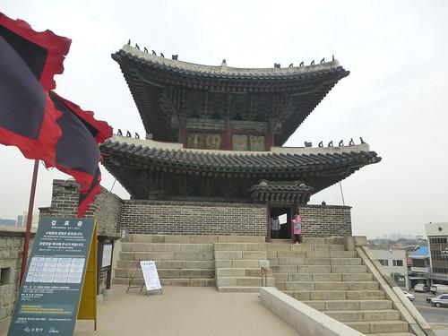 Co-Suwon-Forteresse (92)