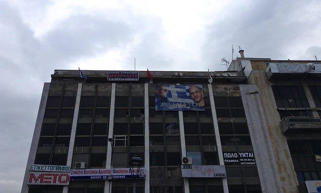 Golden Dawn, Greece's growing neo-Nazi party offices at the end of Xyladika neighborhood
