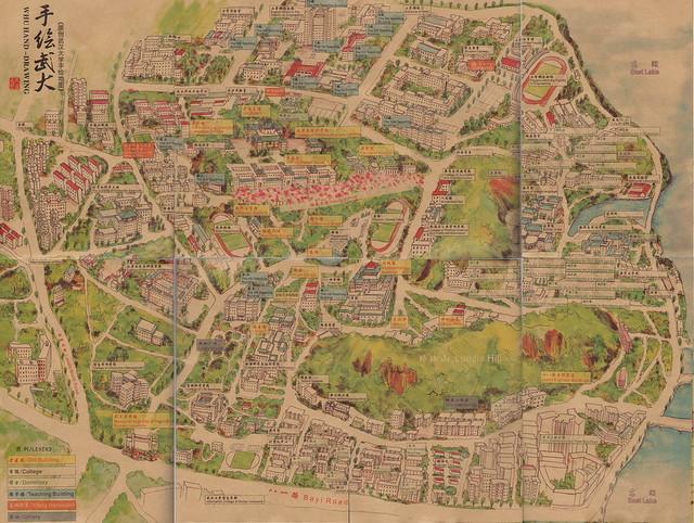 武漢大學地圖
