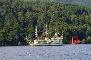 Hakone sightseeing cruise boat