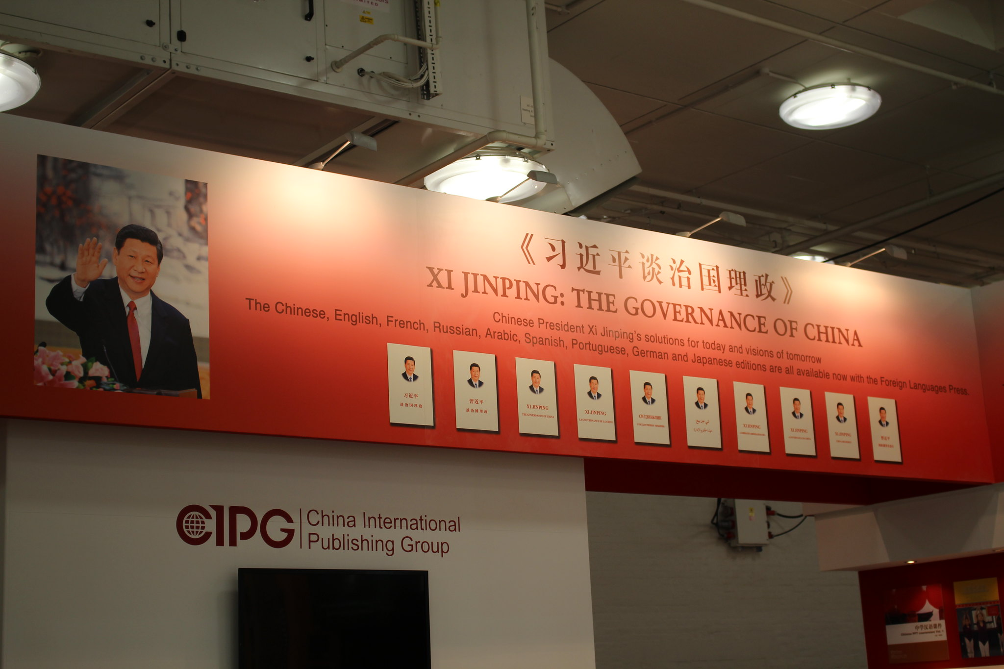 China International Publishing Group - London Book Fair 2015