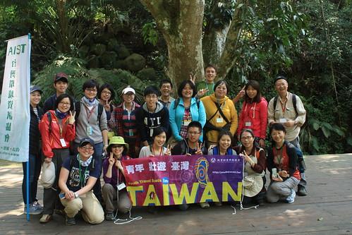 自然谷生態工作假期志工合照。
