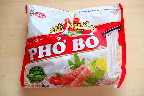ベトナム インスタントラーメン 食べ方