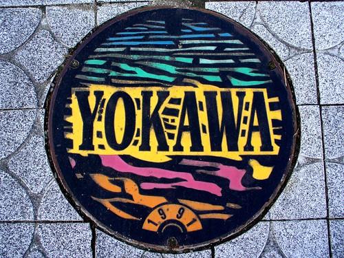 Yokawa Hyogo, manhole cover (兵庫県吉川町のマンホール)
