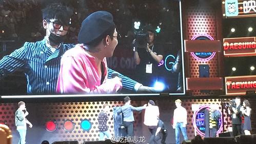BIGBANG FM Guangzhou Day 1 2016-07-07 more (41)