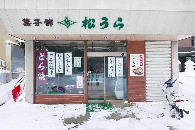 20150214米澤雪燈籠-04米澤市區-1320891