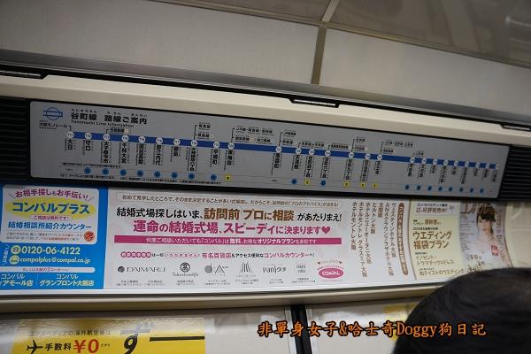 日本大阪道堀頓心齋橋014