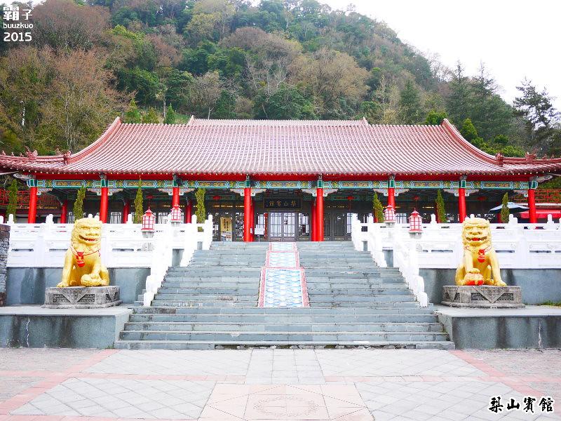 梨山賓館,台灣最高的宮殿旅館 - 霸子 - 痞客邦PIXNET