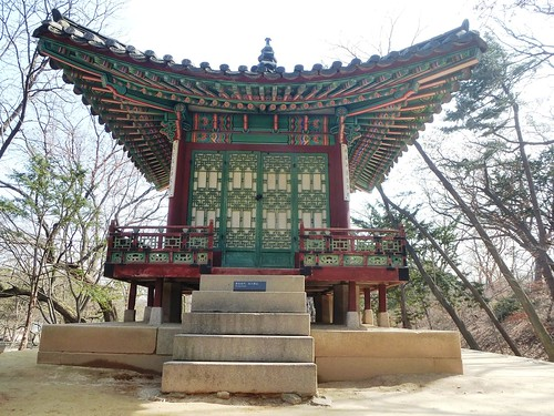 Co-Seoul-Palais-Changdeokgung-Jardin secret (30)