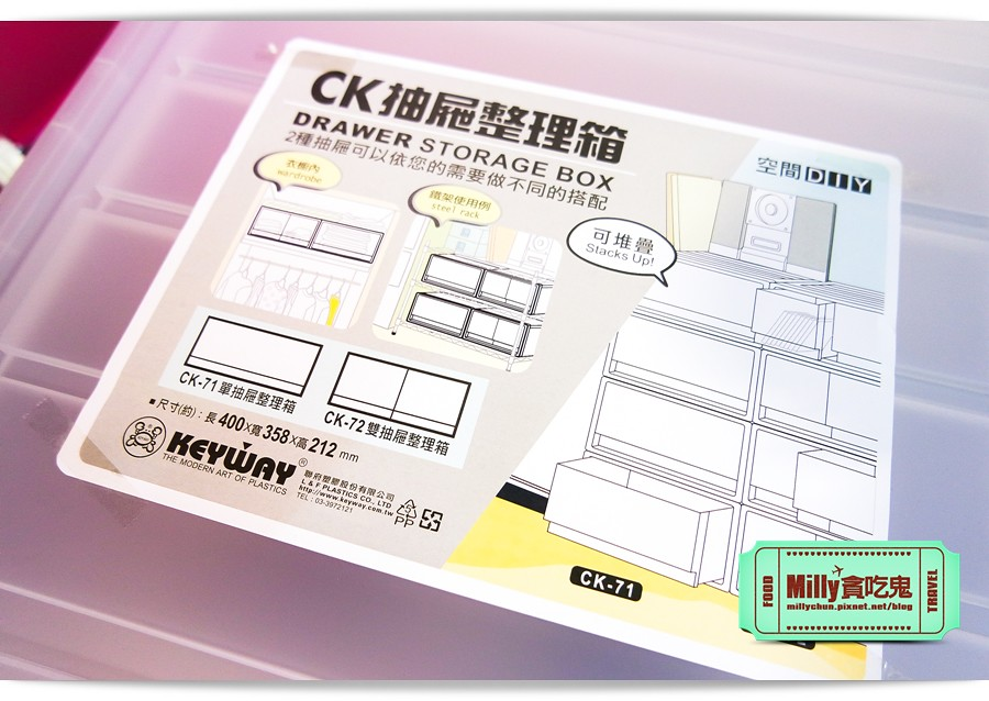 HOLA CK71單抽屜整理箱 0003