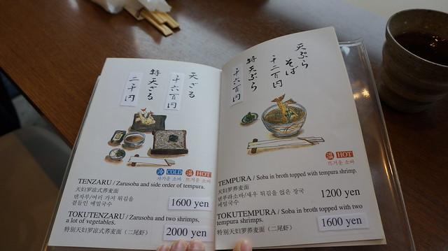 2015_0227_120447