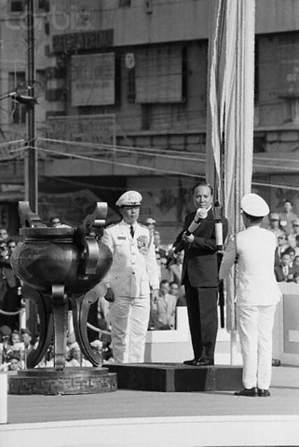 SAIGON 1971 - Lễ nhậm chức Nhiệm kỳ 2 của TT Nguyễn Văn Thiệu