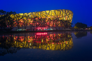 Beijing Olympic Park & Blue Hour